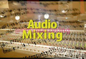 7317Mezcla de Audio